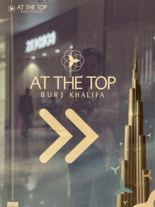 Hier geht's lang zur Aussichtsplattform: Der Eingang befindet sich in der Dubai Mall.