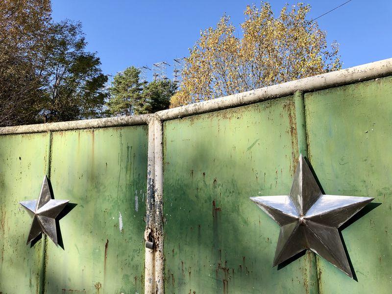 Gut versteckt im Wald befand sich bei Tschernobyl einst eine der mächtigsten Waffen der Sowjets: das Duga-Radar.